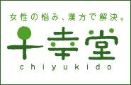 chiyukido