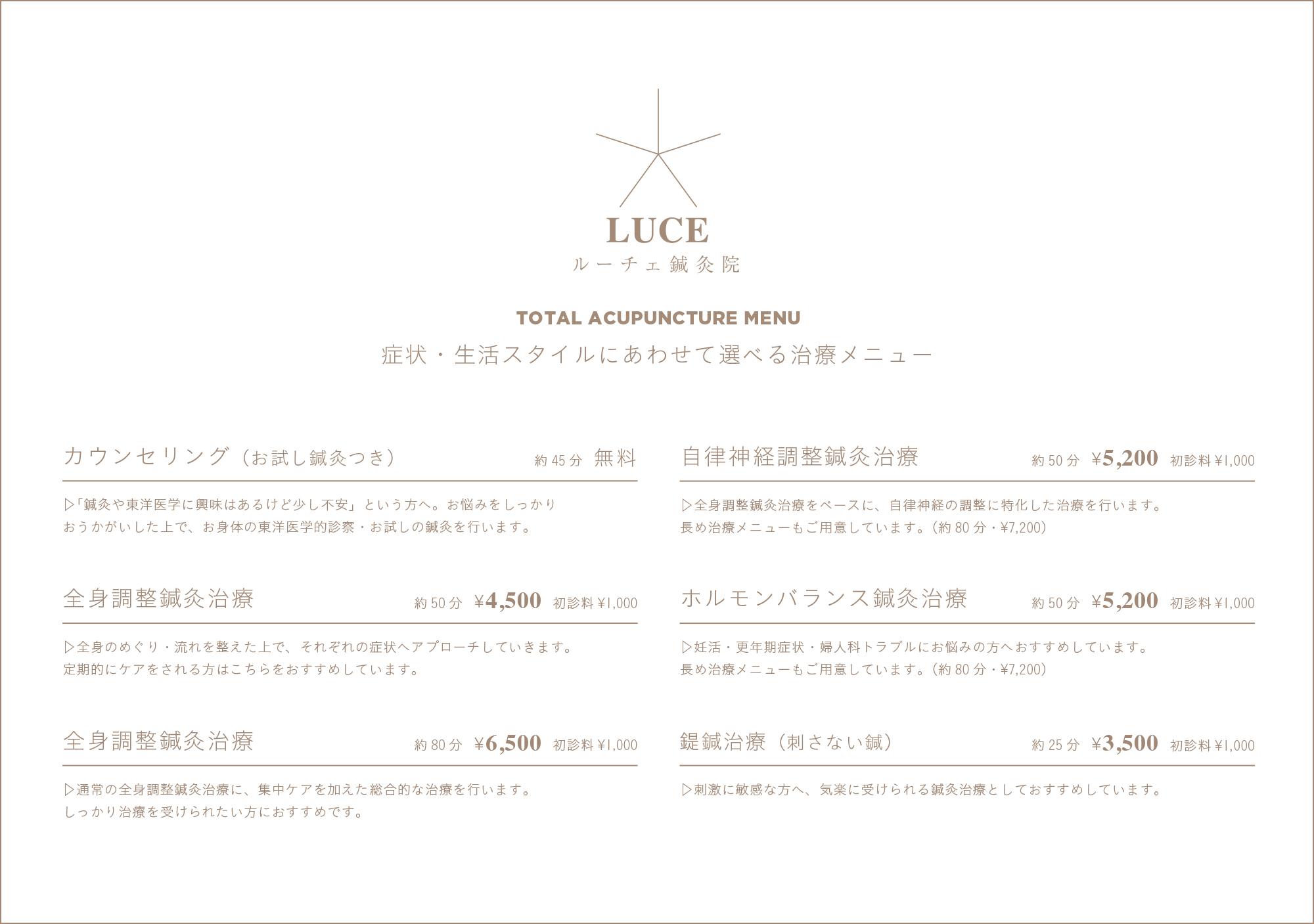 menu2018_1