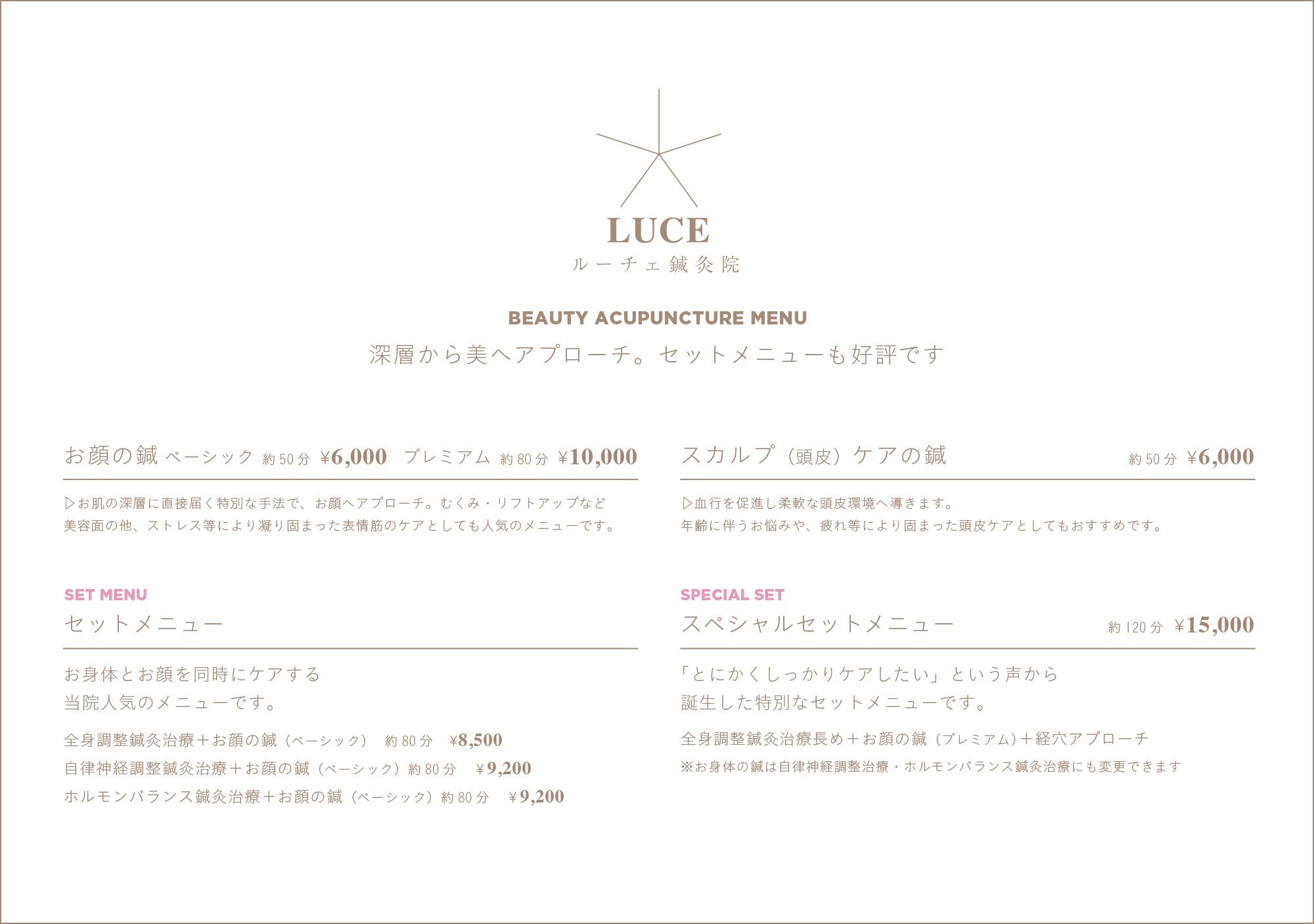 menu2018_2